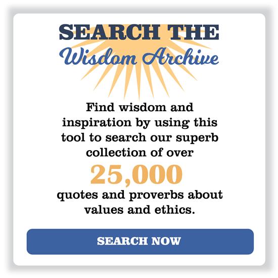 Search the Wisdom Archive